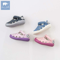 DB7006 Dave Bella summer baby boy girl sandal four colors hole shoes
