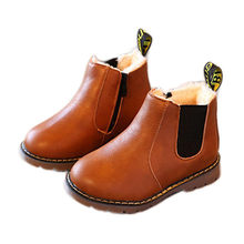 4bd476f64 Fashion Martin Boot Kids Autumn Baby Boys Oxford Shoes Children Dress Boots  Girls Toddler PU Leather Booties Black Brown Gray#IS
