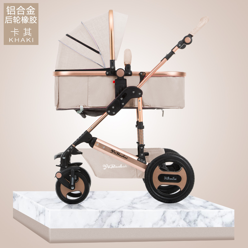 High-profile luxury baby stroller can sit can lying baby carriage hand can adjustable trolley war ax wheel umbrella car