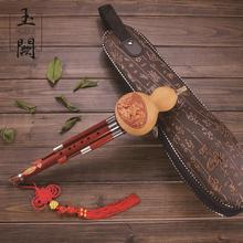YUQUE Chinese Traditional Professional Performance sandalwood Hulusi Three-tone detachable Flute/dizi Key of C, bB (With Case)