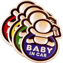 FASP aluminum alloy sticker decal BABY IN CAR badge for Motorcycle car electric  stroller