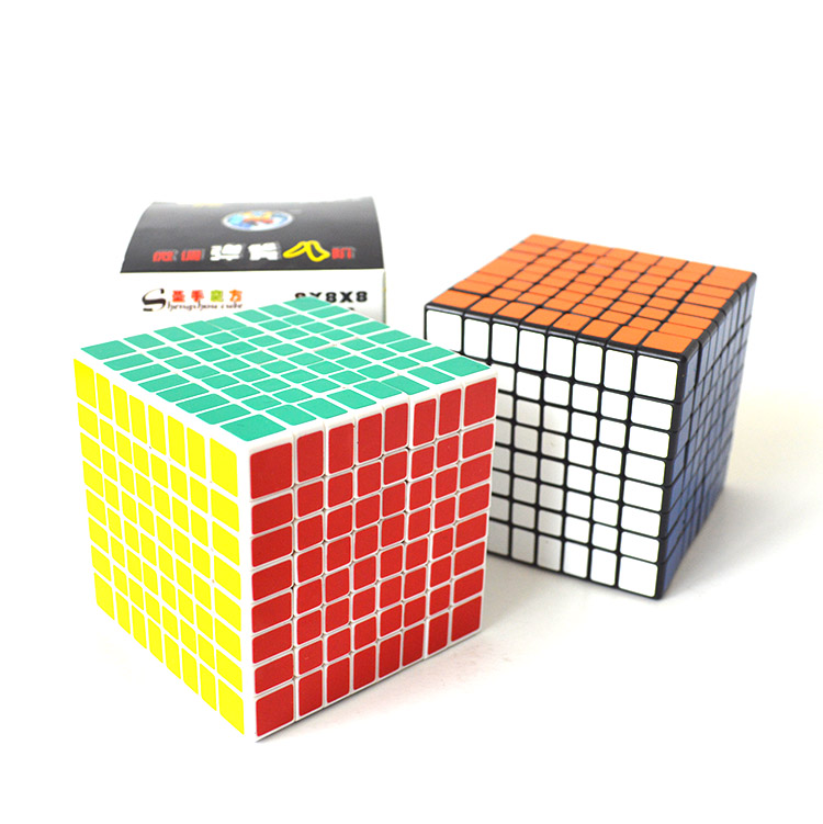 8 Layers Shengshou Magic Cube Puzzle Speed Twist Learning & Education Cubo Magico Toys Brain Treater Gift For Children hot 2014 new brand dayan magic cubes gem vi diamond speed puzzles toy twist square cubo magico learning education toys gift