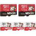 MIXZA Monkey edition memory card 8GB 16GB 32GB 64GB 128GB micro sd card class10 flash card Memory microsd for smartphone