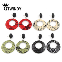 QTWINDY New Big Round Drop Earrings for Women Snake Skin Geometric Punk Vintage Statement Party Jewelry