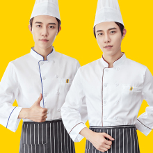 Food Service Cloth Kitchen Chef Jackets Uniform Long Sleeve Hotel Cook Workwear Clothes Restaurant Chief Clothes