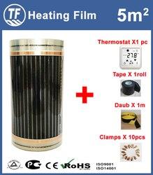 Горячий 5m2 Дальний инфракрасный пол и настенная нагревательная пленка с аксессуарами, домашний теплый коврик ширина 0,5 м X длина 10 м AC220V 110 Вт/...
