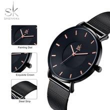 Women Wrist Watch Luxury Brand Gold Women Watches Stainless Steel Quartz Ladies Clock Woman Female Watches Relogio feminino 2018