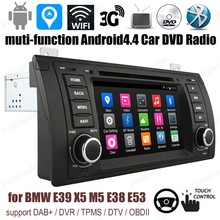 Android4.4 7 inch Car DVD Support DTV TPMS DAB + OBDII GPS BT 3G WiFi For BMW E39 X5 M5 E38 E53 FM AM Quad Core radio