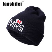 2017 womens winter beanies hat Black Unisex knitted hat Gray casquette hats mens bonnet Skullies warm hats for Christmas outdoor