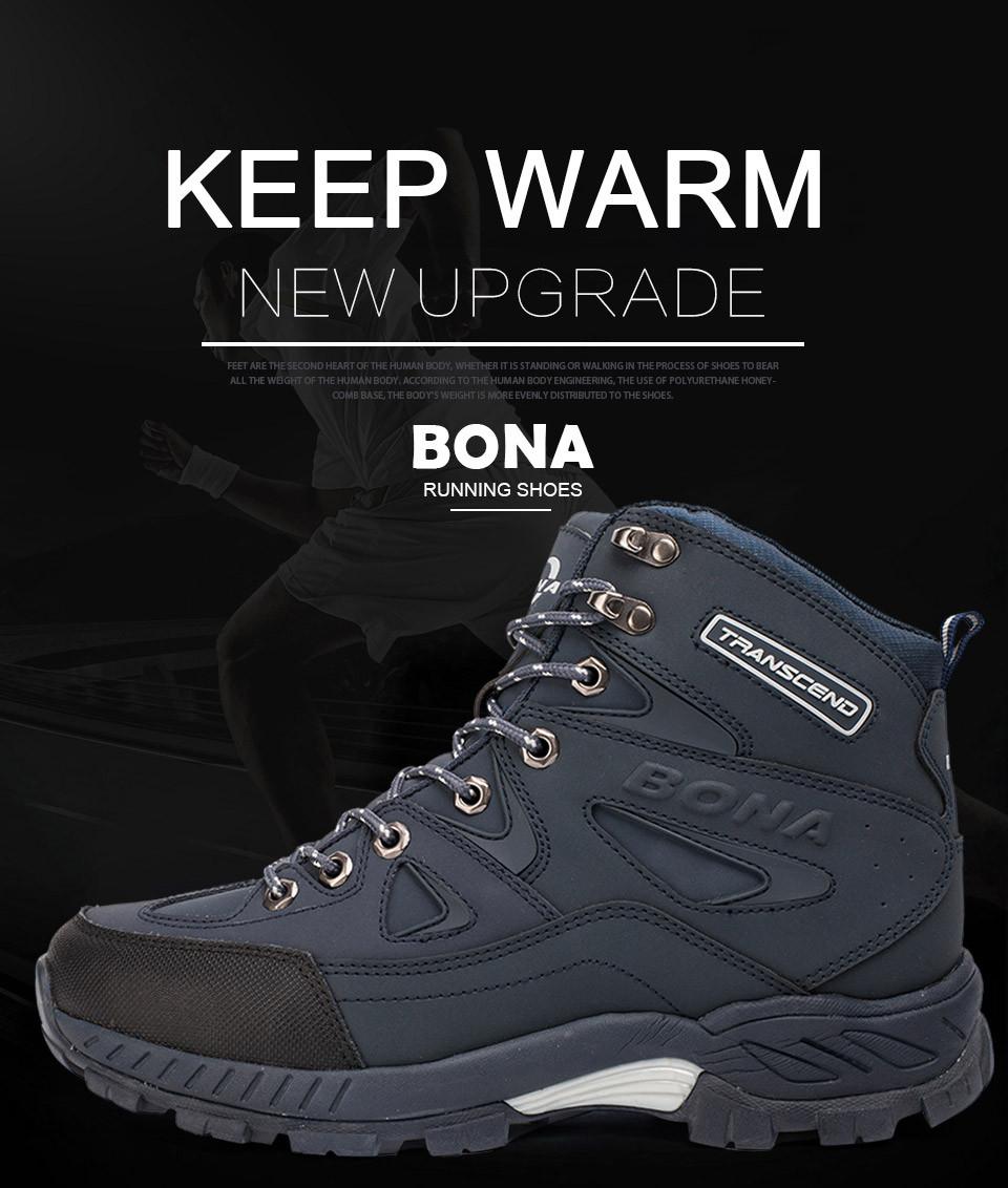 BONA Men Hiking Shoes Anti-Slip 1
