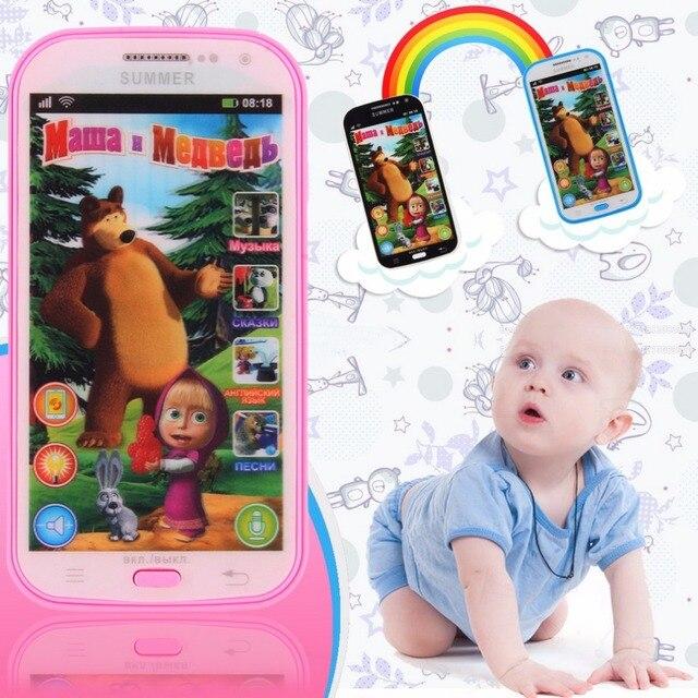 4e76f51310e RC multifunción bebé teléfono móvil simulador música teléfono pantalla  táctil niños juguete aprendizaje educación