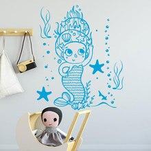 Sea Ocean Creature Mermaid Wall Sticker Nautical Home Decor Starfish Seaweed Decals Nursery Kids Room Bedroom Catoon Murals 3557