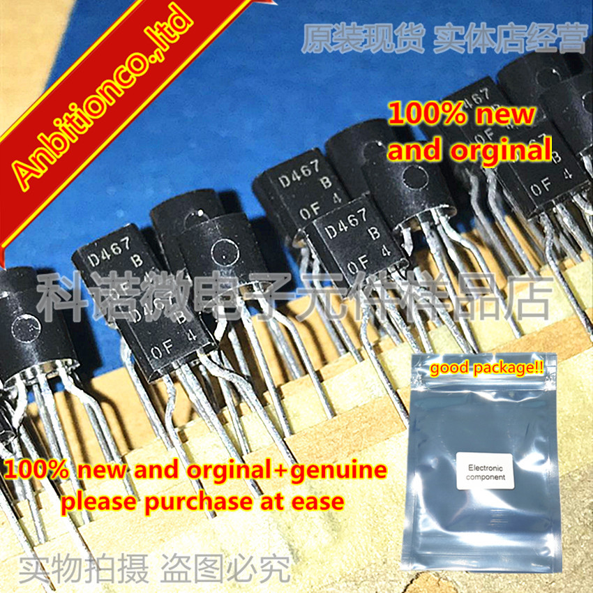 10pcs 100% New And Orginal 2SD467 D467 TO-92 Silicon NPN Epitaxial In Stock