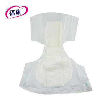 1 pcs Adult diapers 1300ml elderly diaper maternal zipper pants for men and women diapers L large free shipment