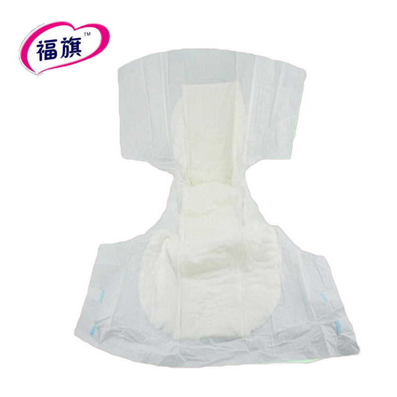 Adult diapers L code increase widening 10 pieces 1300ml breathable comfort elderly pregnant women care bed unisex diapers