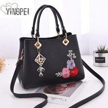 Women Bag Designer New Fashion Casual womens handbags Luxury shoulder bag quality PU Brand tassel Korean Style Large capacity