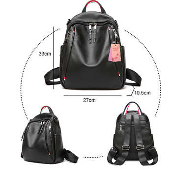 HMILY Trendy Women Backpack Genuine Leather Shoulder Bag For Ladies Daily Shopping Female Sweet Fashion Women Bag Daypack