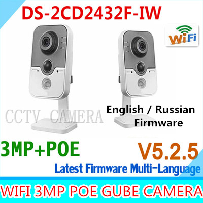 ds-2cd2432f-iw DS-2CD2432F-I (w) 3MP cube camera IP camera wireless wifi kamera wi-fi wi fi POE 1080p 2cd2432f-iw ds-2cd2432f cd диск fleetwood mac rumours 2 cd