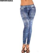 Джинсы джеггинсы для женщин Бесшовные женские джинсы (не настоящие