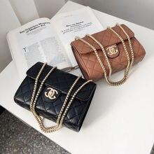 Youbroer Women's New Fashion Chain Bag Diamond Lattice Cross-body Bag for Girls  Womens Bags Handbags