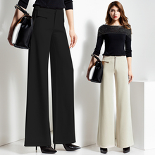2016 spring and autumn new plus size brand Fashion casual high waist female women ladies Wide leg pants trousers clothing