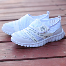 2017 New Spring And Summer Patchwork Children White Shoes For Girls Breathable Mesh Net Hollow Kid Casual Shoes Size 26-37