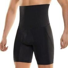 Men High Waist Hips Trainer Half Body Shaper Abdomen Plus Size 5XL Bodysuit Male Slim Fit Tighten Underwear Sexy