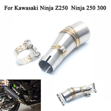 50.8mm Stainless Steel Middle Pipe Connecting Tail Exhaust Muffler Pipe Silp on for Ninja z250 Ninja 250 300 2013 2014 2015 2016 free shipping for kawasaki ninja 250 300 2013 2014 2015 2016 adjustable handlebars clip on bar ends fork adjusters yoke nut guar