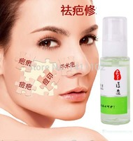 CaiCui Liquid Spot Freckle Removing Lighting Acne Scars Anti Aging Anti Wrinkle VC Essence Oil Control