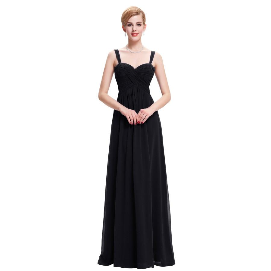 юудуарное платье невесты цена