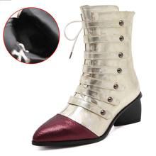 Unique ankle boots online shopping-the world largest unique ankle ...