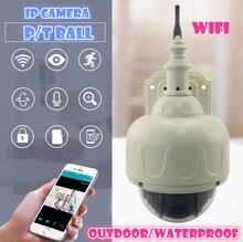 PTZ Cámara IP Inalámbrica WiFi red de Vigilancia de Seguridad Para El Hogar HD 720 P Mega bola al aire libre a prueba de agua