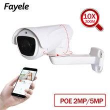 CCTV безопасности POE 5MP пулевидная ptz-камера камера 1080 P 2MP открытый 10X оптический зум сетевая ip-камера IP66 наружная IR100M 48 V POE ONVIF