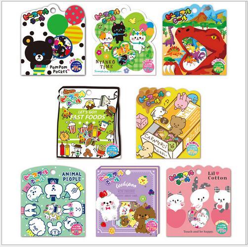 71pcs/pack Kawaii Japan cartoon Panda Bunny decorative stickers DIY Scrapbook deco Adorable Gift seal flake/sticker pack GT146