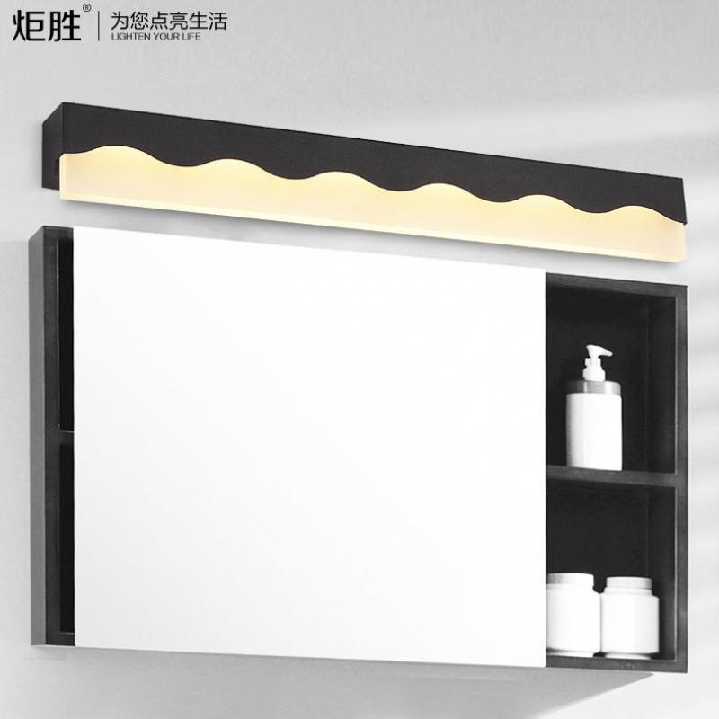 New Ip65 Frosted Black/white Iron Acrylic 12w/60cm Led Wall Lamp For Bathroom Mirror Light Living Room Bedroom Light Ac80-265v modern waterproof aluminum acryl led mirror front light for bathroom bedroom living room 40cm 12w ac 80 265v mirror light 2129