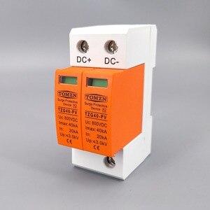 Image 2 - جهاز منع تسرب التيار المستمر SPD DC 800V 20KA ~ 40KA