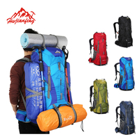 Büyük Su Geçirmez Açık Spor Seyahat Dağ Yürüyüş Sırt Çantası Tırmanma Kamp 75L Mochila Yürüyüş Çantası Yürüyüş Sırt Çantası