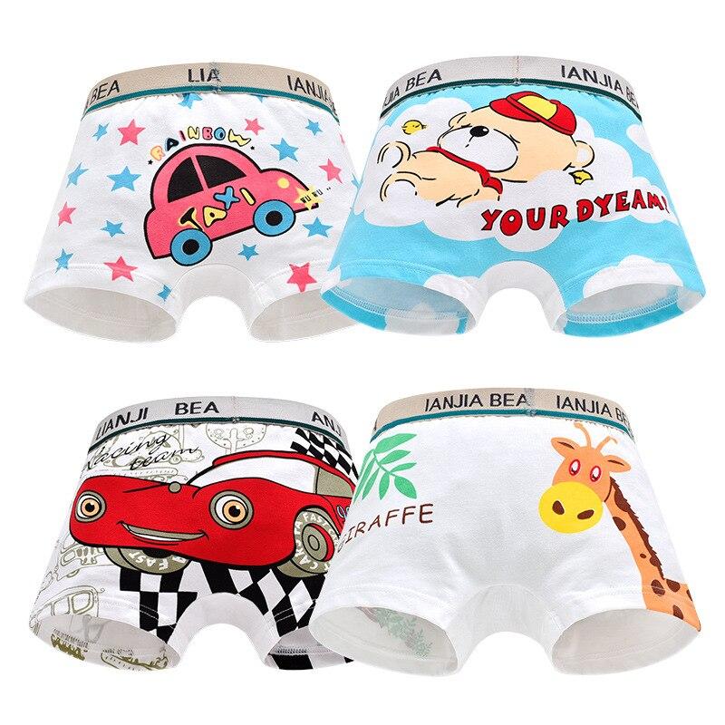 Boxer, Boys, Underpants, Calcinha, Design, Kid