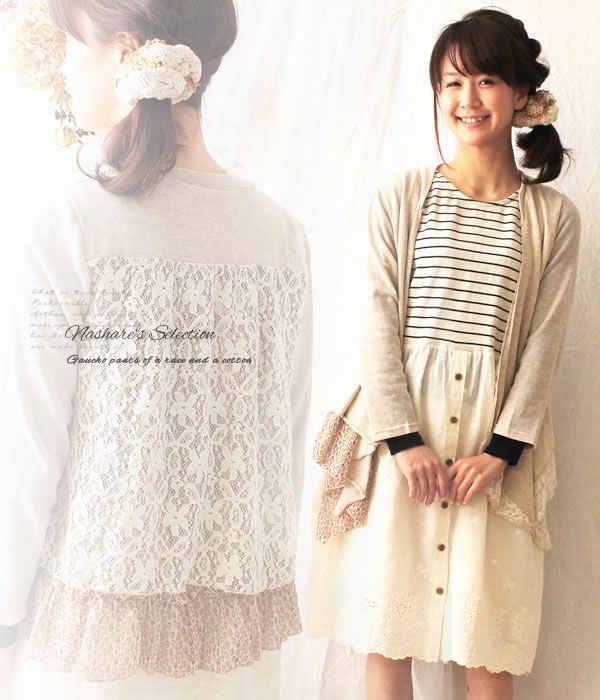 קימונו mujer ropa מוסלין דה soie דונה camicia feminina camisa החולצה קרדיגן הסרוגה תחרה למעלה נשים מזדמנים קוריאני טרופי