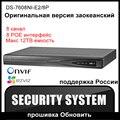 HIKVISION DS-7608NI-E2/8P English Version Upgradeable P2P 8CH POE NVR VGA HDMI Output Record Surveillance Video Onvif CCTV