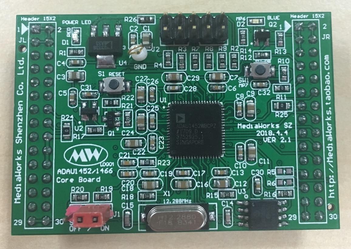 ADAU1452 Core BoardADAU1452 Core Board