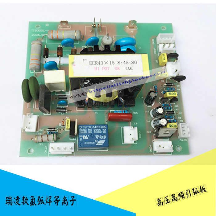 ความถี่ Arc Striking แผ่น TIG WS 250315400 Plasma Arc Ignition แรงดันไฟฟ้าสูงสำหรับอินเวอร์เตอร์