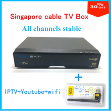 Starhub channels HD cable box V9 Pro from V8 golden upgrade version support WIFI+Youtube tv receiver for Singapore