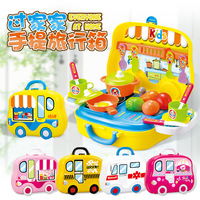 Creative Cartoon Suit Case Trunk Shape Pretend Play Kitchen Toys Set Tools Makeup Toys Children Simulation Cooking Plastic Doll