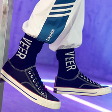 2019 New Big Size 35-46 Unisex Men Skateboarding Shoes Walking Jogging Women Sneakers Lace Up Athletic Shoes Sports Shoes Black onitsuka tiger mexico 66 unisex skateboarding shoes men s mid tops runner sneakers women s classic retro athletic shoes dl409
