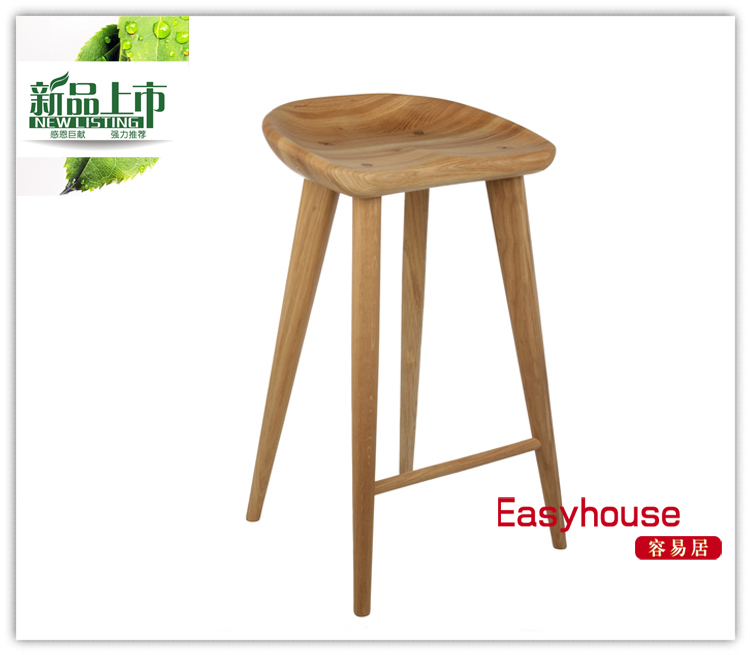 Lovely Tractor Counter Stool IKEA Solid Wood Bar Stool Bar Stool Scandinavian  Minimalist Designer Furniture In Shampoo Chairs From Furniture On  Aliexpress.com ...