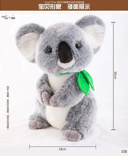 quality goods 30cm simulation koala bear AUSTRALIA koala doll , toy gift b3088 mcd200 16io1 [west] quality goods