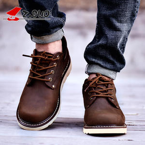 Zsuo men's autumn winter outdoor casual leather trend shoes