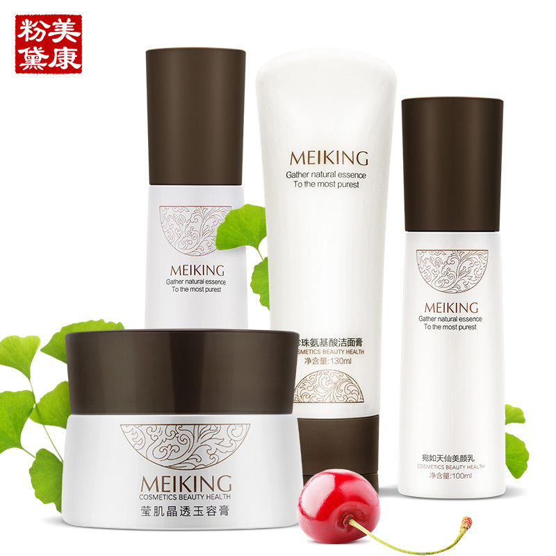 MEIKING Beautiful 100 Points Skin Care Set Cleanser + Lotion + Essence Cream Moisturizing Whitening Skin Cream Set Face care Set