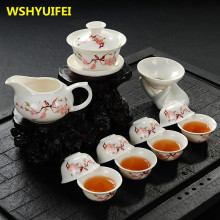Керамический чайный сервиз из костяного фарфора, пакетик, кунг-фу, dehua, керамический чайник, белый фарфоровый чайник, фарфоровая чашка, высокое качество